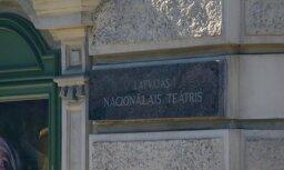 Pagarināts pieteikšanās termiņš uz Latvijas Nacionālā teātra valdes locekļa amatu