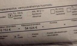 Финского миллионера оштрафовали на 54 000 евро за превышение скорости на 20км/ч