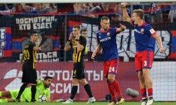 ВИДЕО: Московский ЦСКА сыграет в раунде плей-офф Лиги чемпионов, киевляне вылетают
