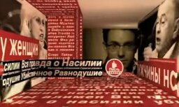 Роскомнадзор пригрозил Первому каналу из-за шоу про Шурыгину