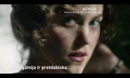 Jauns TV seriāls 'Ģēnijs'