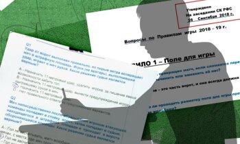 Valodas problēma futbolā: inspektoriem pārbaudē jāatbild krieviski uz Krievijā apstiprinātiem jautājumiem