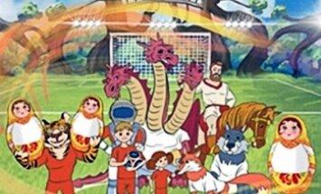 Талисманом ЧМ-2018 по футболу в России станет Волк, Тигр или Кот