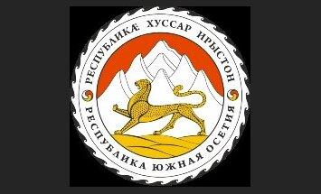 В Литве дают рекомендации по названию Южной Осетии