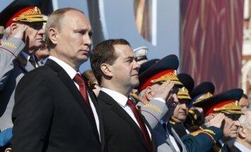 В России обжалован указ Путина о засекречивании боевых потерь армии