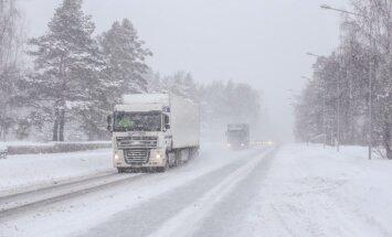 Синоптики: в четверг ожидается небольшой снег и дожди