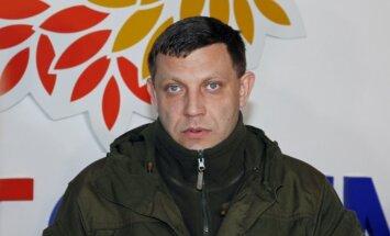 Захарченко назвал предателями скупивших в Крыму недвижимость жителей Донбасса