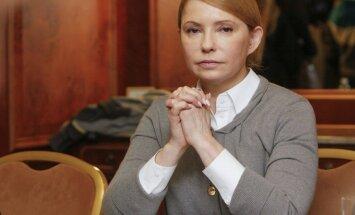 Тимошенко пообещала реформировать СБУ и прокуратуру