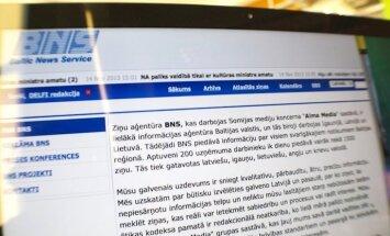 Новостное агентство BNS снова меняет владельца