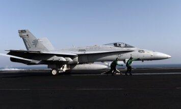 США одобрили продажу оружия Саудовской Аравии на 1 млрд долларов