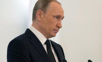 Путин объявил о создании в России Национальной гвардии