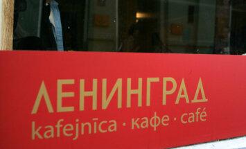 Центр госязыка поддержал Парадниекса: надписей на кириллице в центре Риги быть не должно