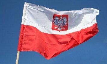 """Польша начала расследование в отношении """"Газпрома"""" из-за """"Северного потока — 2"""""""