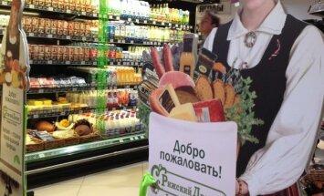 Latvijas ražojumu stendu skaitu Krievijā 'Rižskij dvorik' plānots palielināt līdz 30