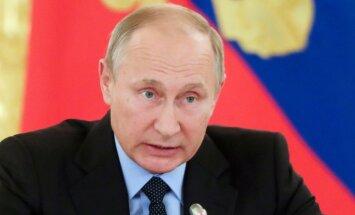 Путин поручил создать новый географический атлас мира