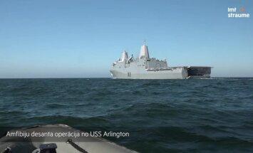 Video: Ventspils pusē no jūras desantējas ASV jūras kājnieki