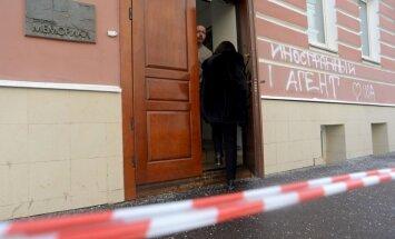 Krievijas Augstākā tiesa noraida ministrijas prasību likvidēt 'Memoriālu'