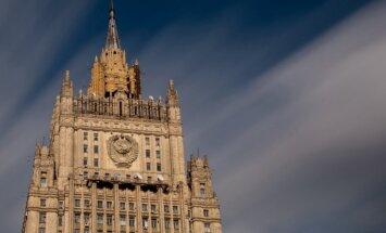 МИД РФ: русскому языку в странах бывшего СССР необходимо придать правовой статус