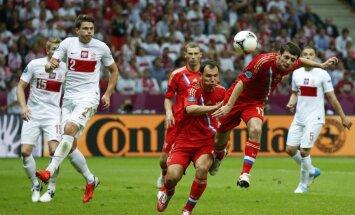 ВИДЕО: футболисты сборной России обратились к болельщикам