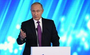 """Путин пошутил над своим отсутствием """"в списке врагов США"""""""