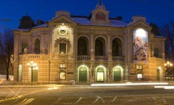 Актеры Национального театра просят перенести гастроли в России