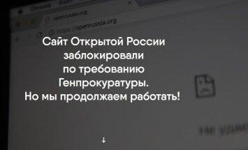 Krievijā bloķē Hodorkovska 'Atvērtās Krievijas' tīmekļa vietni