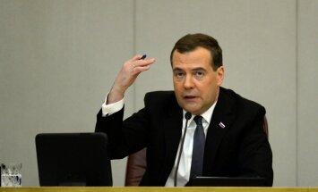 Медведев подписал план спасения экономики России