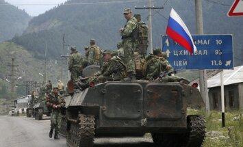 Пять дней в августе 2008-го: хроника российско-грузинской войны