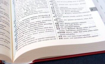 Latvijas prezidentūras ES nodrošināšanā iesaistītie uzsāk angļu valodas mācības