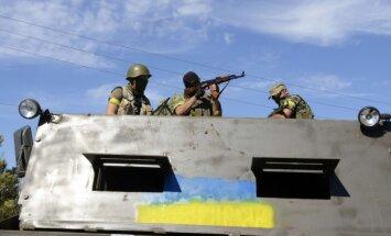 СНБО Украины отказался от введения военного положения