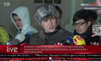 ВИДЕО: Савченко рассказала, как встречалась в Минске с Захарченком и Плотницким