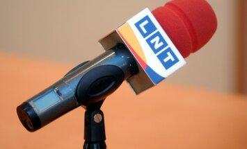 В 2012 году убытки телекомпании LNT составили 2,195 млн латов