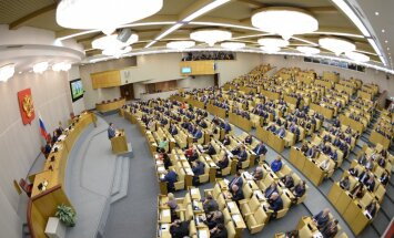Госдума России призвала парламенты ОБСЕ осудить шествие легионеров в Риге