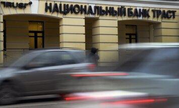 Krievijas ekonomikas krīze: valdība spiesta glābt pirmo komercbanku - 'Trust Bank'