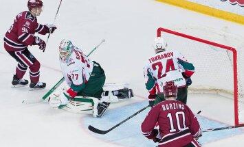 Bicevskis goal, Dinamo Riga - AK Bars, KHL