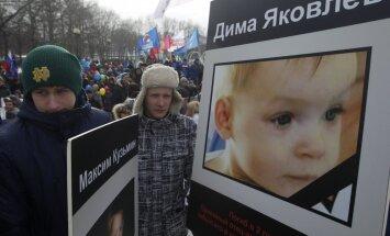 """ЕСПЧ признал """"закон Димы Яковлева"""" нарушающим Европейскую конвенцию"""