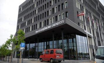 Латвия выкупила здание СГД: это будет экономить более миллиона евро в год