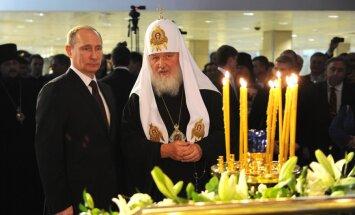Путину вручена премия за сохранение державной России