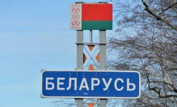 Беларусь усилит охрану границ с Латвией, Литвой и Украиной