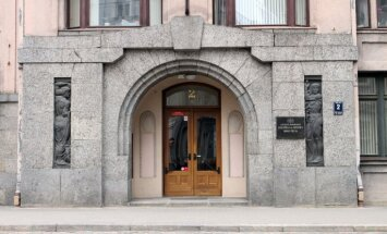 LTV7: Минобразования может не успеть освоить еврофонды