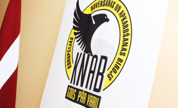 БПБК не будет требовать ареста Римшевича и Мартинсонса