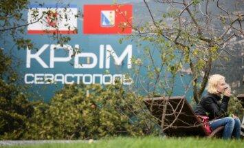 Евросоюз отказался признать выборы в Госдуму на территории Крыма
