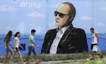 В Крыму начали сбор денег на памятник Путину