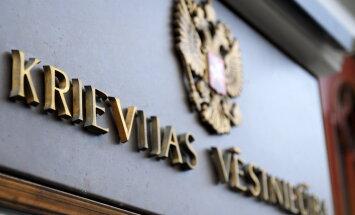 Krievijas vēstniecība: Nav pamata apšaubīt Baltijas valstu juridisko suverenitāti