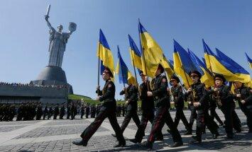Вместо Дня Победы — две памятные даты: что отмечает Украина 9 мая?