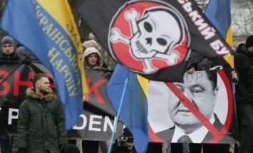 ФОТО: Акция в поддержку Саакашвили в Киеве собрала тысячи людей
