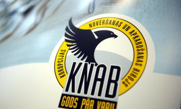 Борцы с коррупцией проверяют информацию о нарушениях руководителей ABLV Bank