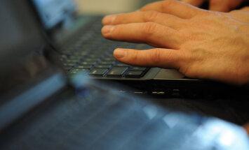 """Что содержится в опубликованных хакерами """"письмах Суркова"""""""