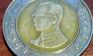 Izskatās gluži kā divu eiro monēta, taču tāda nav!