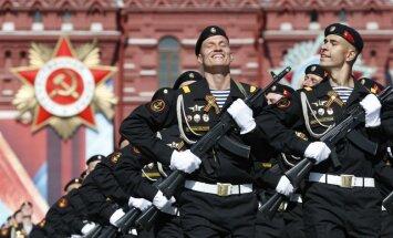 ФОТО: В Москве прошел Парад Победы. Путин поблагодарил ветеранов